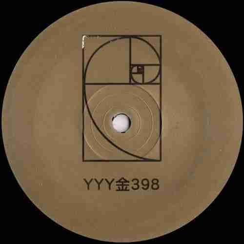What is Deep House? feat. YYY 398A – YYY France | New Music
